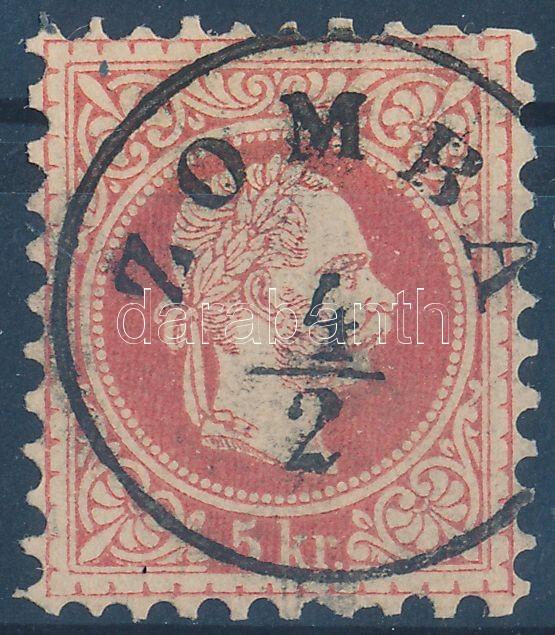 """""""ZOMBA"""" Austria-Hungary classic postmark """"ZOMBA"""""""