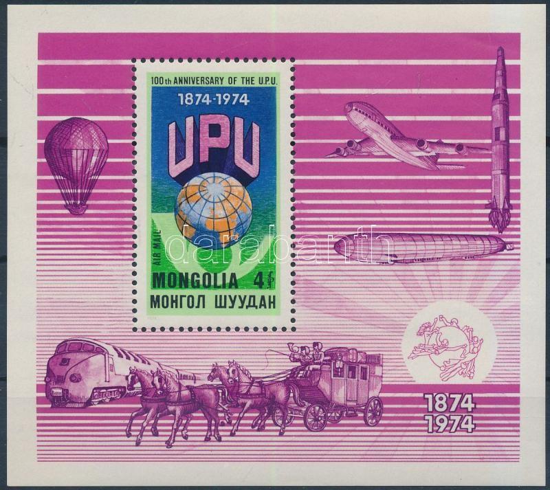 Centenary of UPU (I) block 100 éves az UPU (I.) blokk