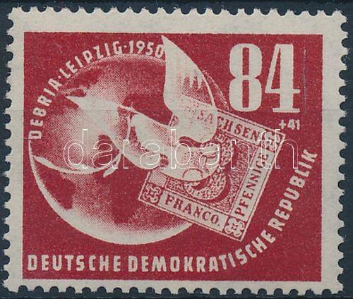 Stamp Exhibition DEBRIA, Bélyegkiállítás DEBRIA