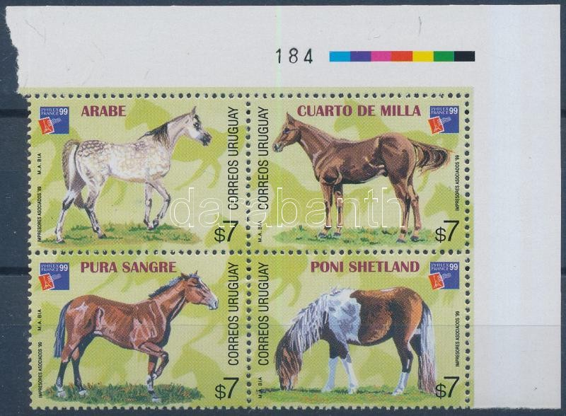 International Stamp Exhibition PHILEXFRANCE set in corner block of 4, Nemzetközi bélyegkiállítás PHILEXFRANCE sor ívsarki 4-es tömbben