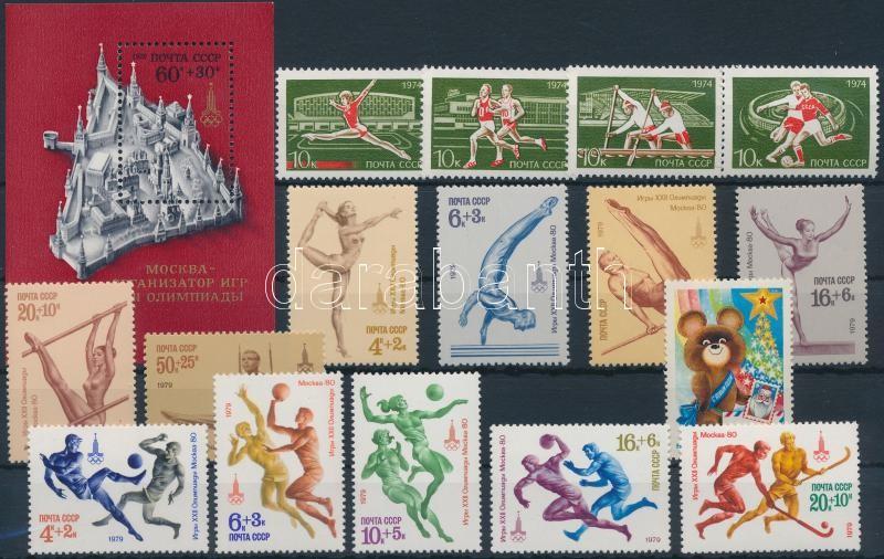 1974-1980 Summer Olympics 2 stamps + 3 sets + 1 block, 1974-1980 Nyári olimpia 2 klf bélyeg + 3 klf sor és 1 db blokk