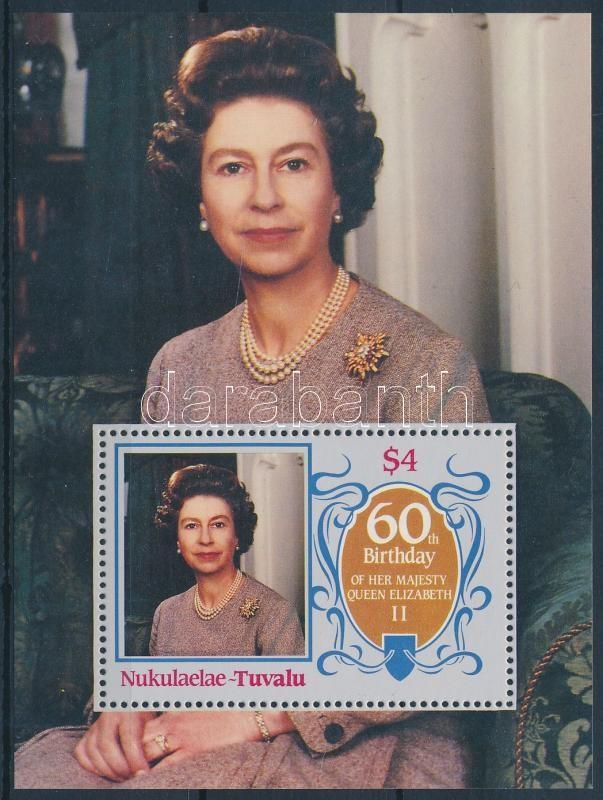 Queen Elizabeth II block, II. Erzsébet 60. születésnapja blokk