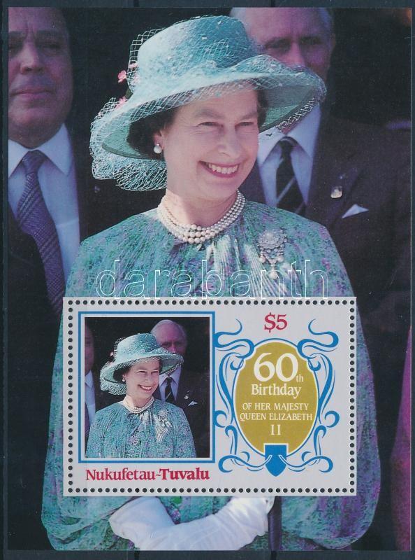 60th birthday anniversary of Queen Elizabeth's block, II. Erzsébet királynő 60 éves blokk