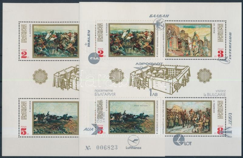 1971/1973 History block + overprinted version, 1971/1973 Történelem blokk + felülnyomott változata
