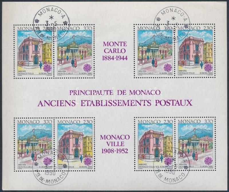 Europa CEPT, Post office buildings block, Europa CEPT: postaépületek blokk