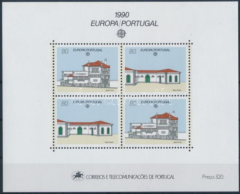 Europa CEPT: Post Office Building blocks Europa CEPT: Postaépületek blokk
