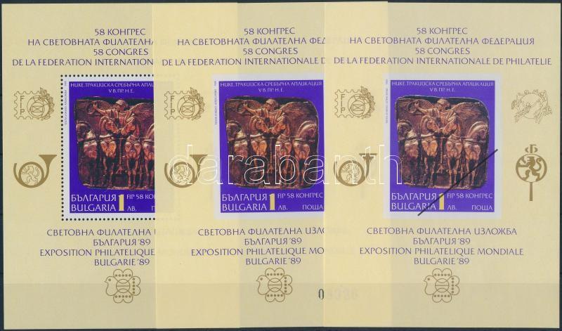 Stamp Exhibition perforated + imperforated + SAMPLE block, Bélyegkiállítás fogazott + vágott + MINTA blokk