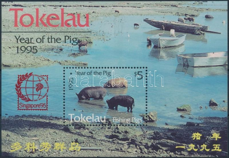 Chinese New Year: Year of the Pig block, Kínai újév: A Disznó éve blokk