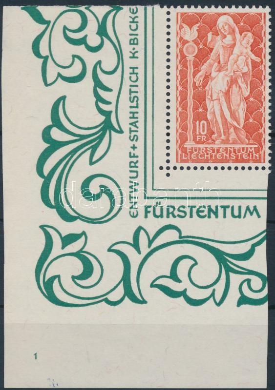 Madonna corner stamp, Madonna ívsarki bélyeg
