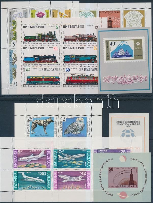 1970-1990 5 minisheets, 3 blocks and 1 FDC, 1970-1990 5 db kisív, 3 blokk és 1 FDC 2 stecklapon
