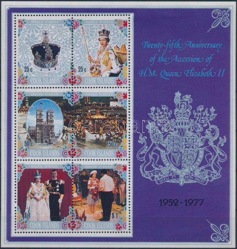 Elizabeth II block, II. Erzsébet királynő uralkodásának 25. évfordulója blokk