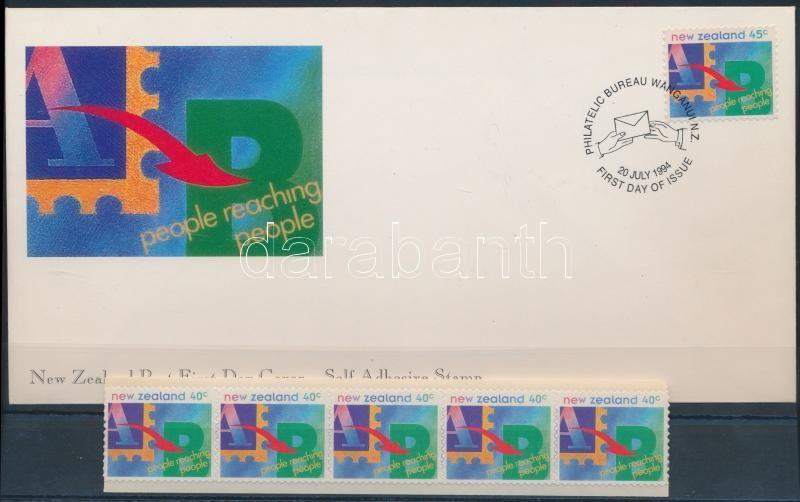 Definitive stripe of 5 + FDC, Forgalmi ötöscsík + FDC