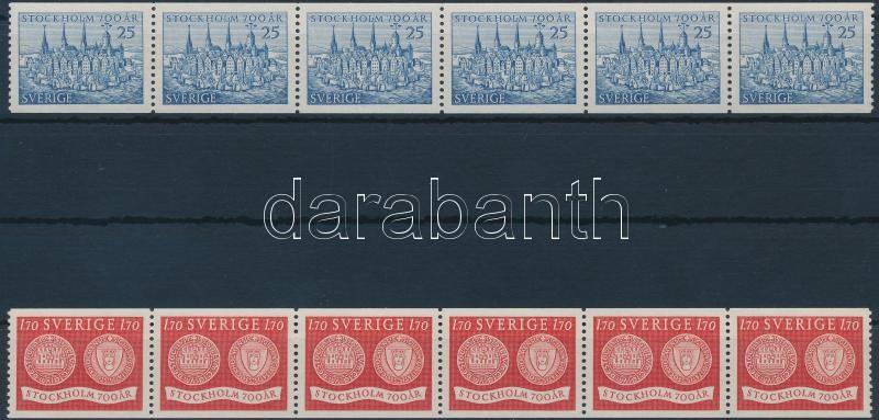 Stockholm 2 stamps from set in stripes of 6, Stockholm sor 2 értéke hatoscsíkban