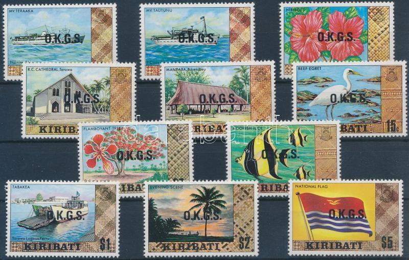 Official 11 stamps without watermark, 11 klf vízjel nélküli Hivatalos érték