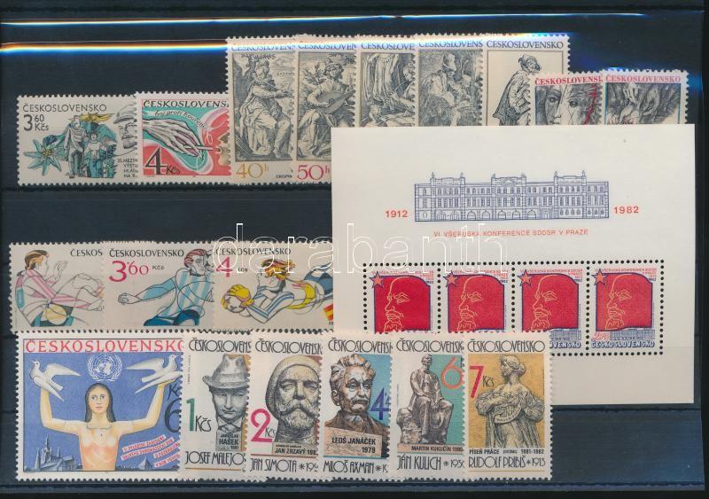 1981-1982 4 sets + 3 individual values + 1 block, 1981-1982 4 klf sor+ 1 blokk + 3 klf önálló érték