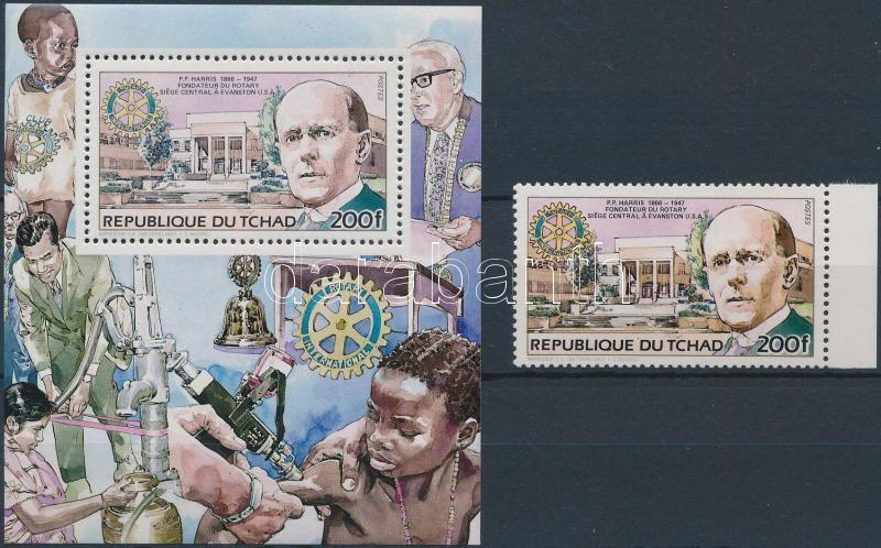 Rotary, famous persons margin stamp + block, Rotary, híres személyek ívszéli bélyeg + blokk