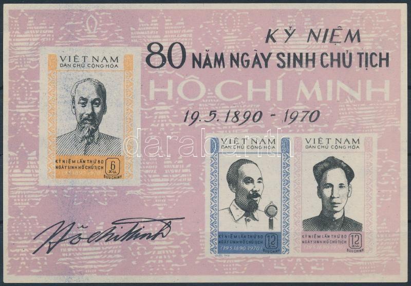 President Ho Chi Minh'S 80th birthday block, Ho Si Minh elnök 80. születésnapja blokk