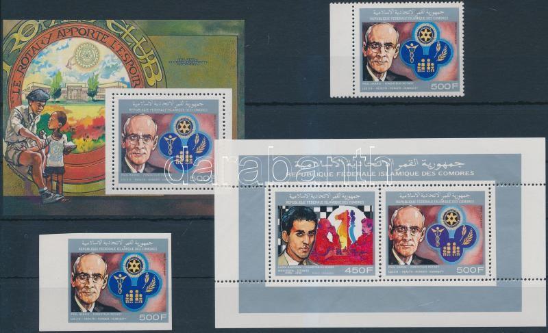 Rotary perf and imperf stamp + minisheet + block, Rotary fogazott és vágott bélyeg + kisív + blokk