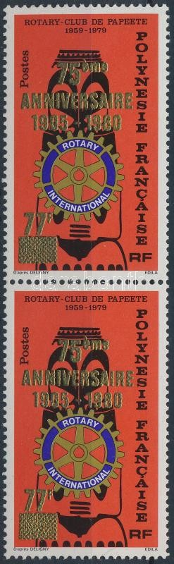Rotary overprinted stamp in pair, Rotary felülnyomott bélyeg párban