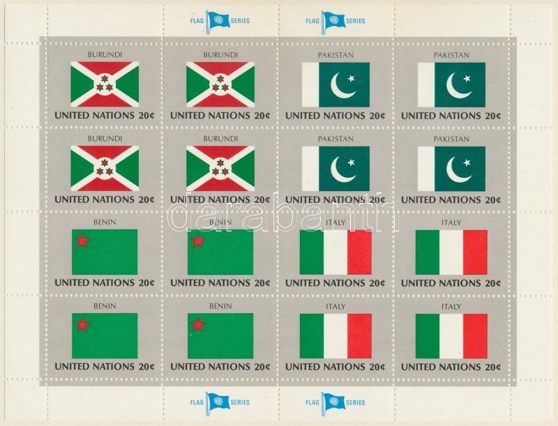 Flags (V.) mini sheet set, Zászlók (V.) kisív sor