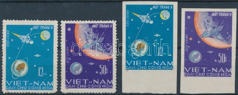 Moon landing: Luna 9 perforated and imperforated set, Holdraszállás: Luna 9 fogazott és vágott sor