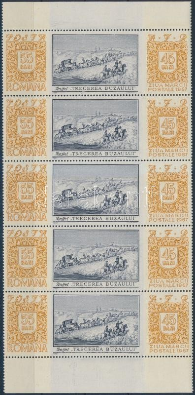 Stamp Day margin stripe of 5, Bélyegnap ívszéli függőleges 5-ös csík