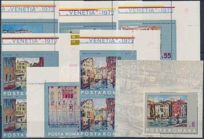 UNESCO action to save Venice set + block, UNESCO-akció Velence megmentéséért sor + blokk