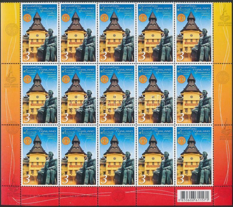Thammasat University Year stamp corner block of 15, Thammasat Egyetem éve bélyeg ívsarki 15-ös tömbben