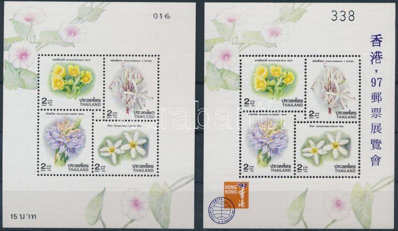 1996-1997 Flower block, 1996-1997 Virág blokk