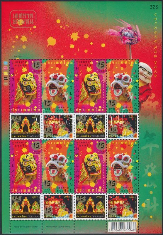 Chinese New Year minisheet, Kínai újév kisív