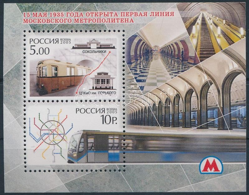 70th anniversary of the Moscow Metro block 70 éves a moszkvai metró blokk