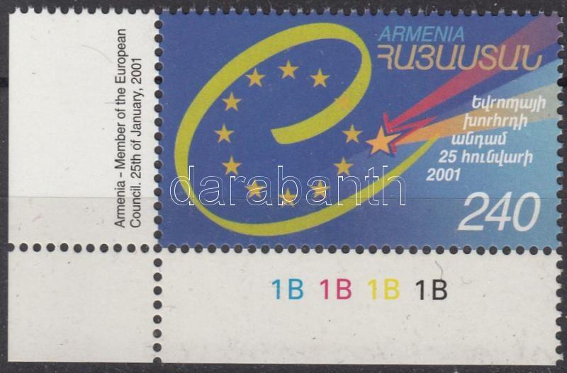Admission to the Euopean Council corner stamp, Felvétel az Europa Tanácsba ívsarki bélyeg, Aufnahme Armeniens in den Europarat Marke mit Rand
