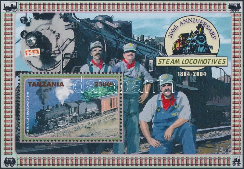 Locomotives block Mozdony blokk