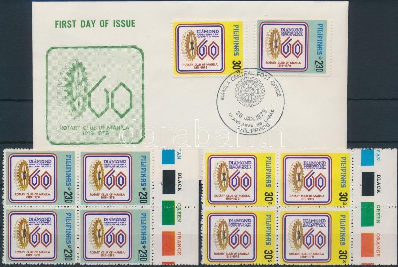 Rotary set margin block of 4 + FDC, Rotary sor ívszéli 4-es tömb  + FDC