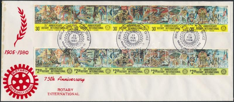 Rotary set margin stripe of 5 FDC, Rotary sor ívszéli 5-ös csíkokban FDC-n