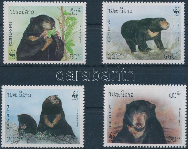 WWF Malaysian bear set + 4 FDC, WWF: Maláj medve sor + 4 FDC