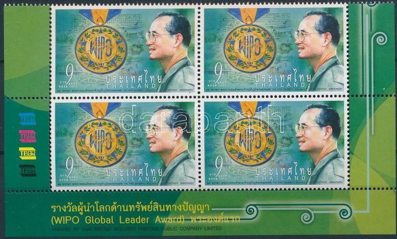 King Bhumibol corner block of 4, Bhumibol király ívsarki négyestömb