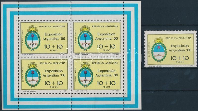 National Stamp Exhibition stamp + mini sheet, Nemzeti Bélyegkiállítás bélyeg + kisív