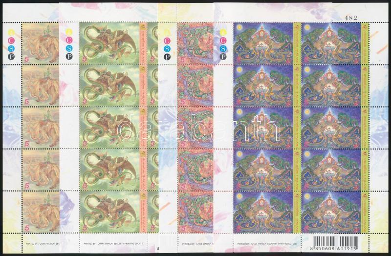 Stamp Exhibition, fantasy minisheet set, Bélyegkiállítás, fantáziavilág kisívsor