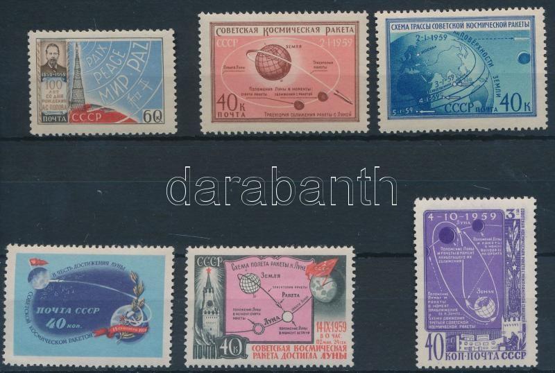 Space Research 6 stamps, Űrkutatás 6 bélyeg közte sorokkal