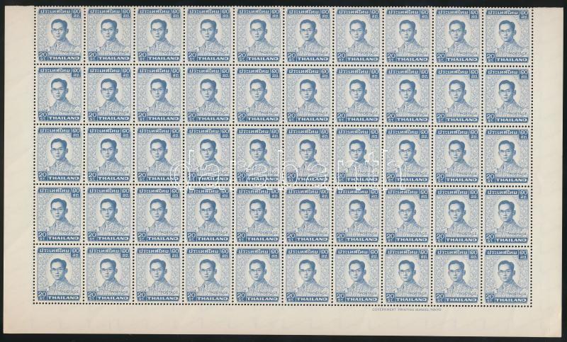 Definitive: King Bhumibol Aduljadeh corner block of 50, Bhumibol Aduljadeh király ívsarki 50-es tömb