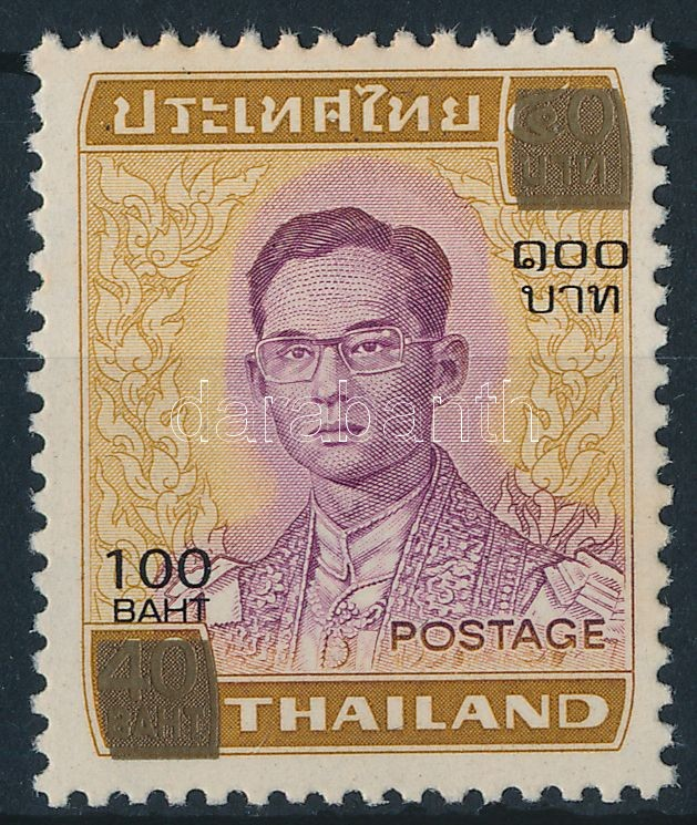 Definitive: King Bhumibol Adulyadej, Forgalmi: Bhumibol Aduljadeh király