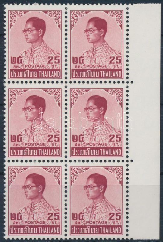 Definitive: King Bhumibol Adulyadej margin block of 6, Forgalmi bélyeg: Bhumibol Aduljadeh király ívszéli hatostömb
