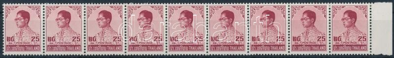 Definitive: King Bhumibol Aduljadeh margin stripe of 9, Forgalmi bélyeg: Bhumibol Aduljadeh király ívszéli kilencescsík
