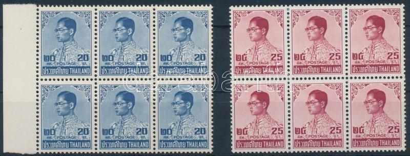 Definitve stamp: King Bhumibol Aduljadeh 2 blocks of 6, Forgalmi bélyeg: Bhumibol Aduljadeh király 2 klf hatostömb