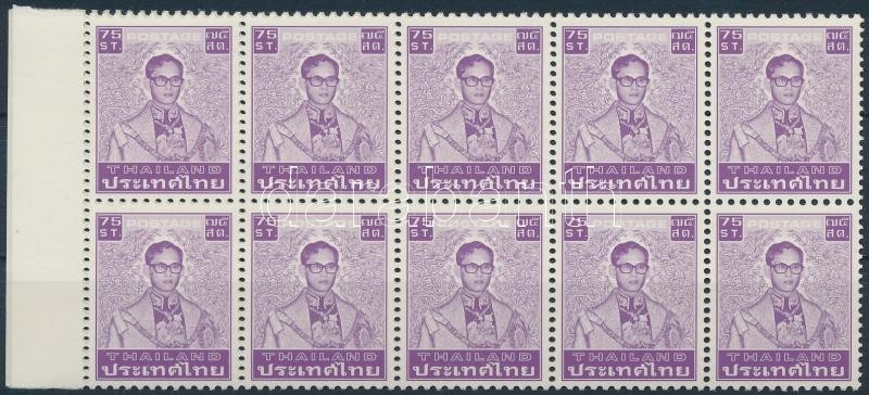Definitive: King Bhumibol Aduljadeh folded margin block of 20, Forgalmi: Bhumibol Aduljadeh király hajtott ívszéli 20-as tömb