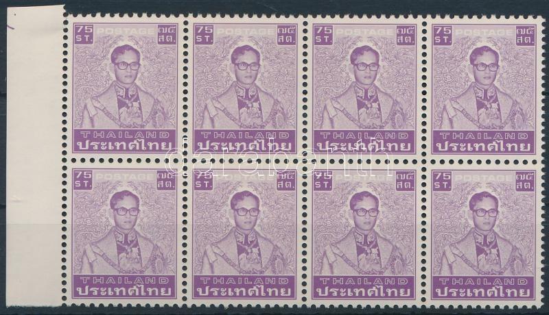 Definitive: King Bhumibol Aduljadeh margin block of 8, Forgalmi: Bhumibol Aduljadeh király ívszéli nyolcastömb