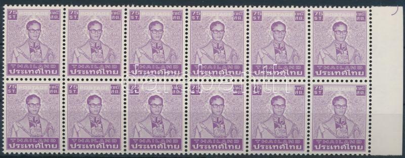 Definitive: King Bhumibol Aduljadeh margin block of 12, Forgalmi: Bhumibol Aduljadeh király ívszéli 12-es tömb