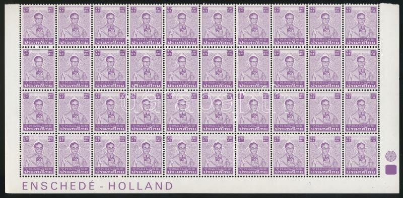 Definitive: King Bhumibol Aduljadeh corner block of 40, Forgalmi: Bhumibol Aduljadeh király ívsarki 40-es tömb