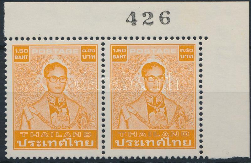 Definitive: King Bhumibol Aduljadeh corner pair, Forgalmi: Bhumibol Aduljadeh király ívsarki pár